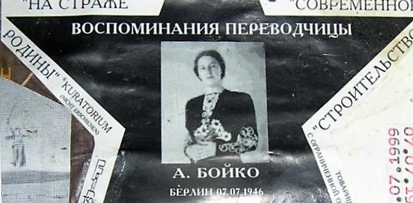 Петр Леонидович Капица