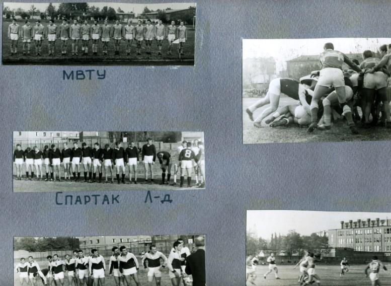 Первый послевоенный чемпионат СССР по регби г. Тбилиси