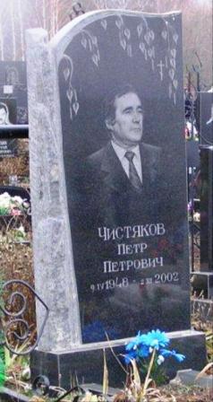 Курск. Северное кладбище.