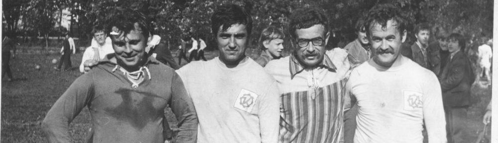 Регби. Георгий Евгеньевич Зелянин  29 мая 1945—25 июля 1988 Северное кладбище