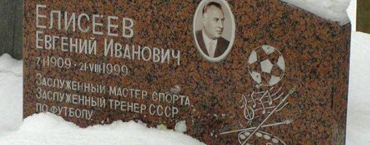 Галицкий: «Всё, что Шалимов сделал, было лучше, чем я ожидал»