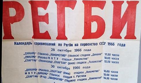 2Комментарии к книге «55-лет петербургскому регби=55-лет петербургскому регби=1991+55=2046»