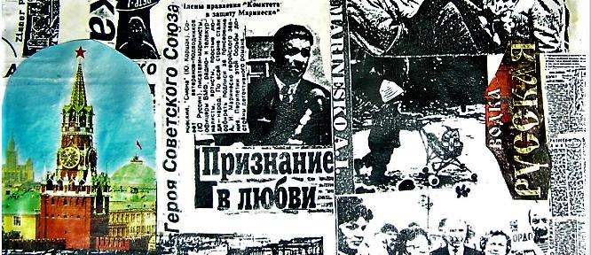 Регби. Ленинградский период с 1987-1990 гг.