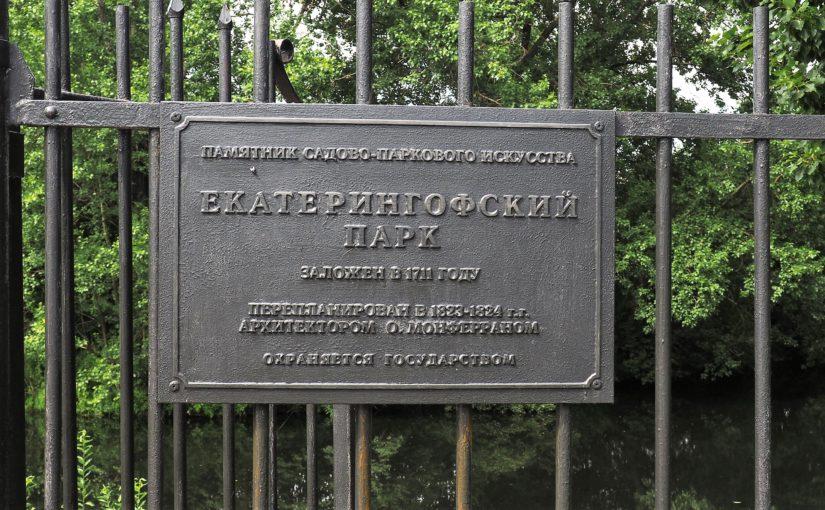 15 лет  антимонопольной службе России. И.Ю. Артемьев