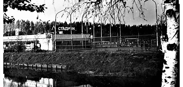 История стадиона Красный Треугольник 1933-09-24  1 час дня