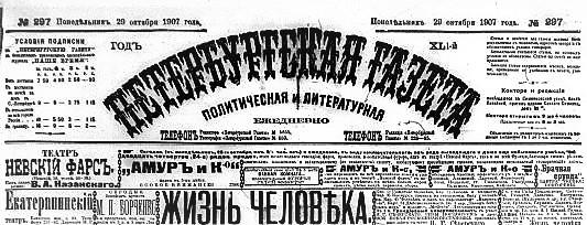 Юрию Ивановичу Чудакову 1934-12-24_ 2019-12-24 85 лет. Профессор, д.мед.н, председатель Федерации регби города на Неве  десяток лет.