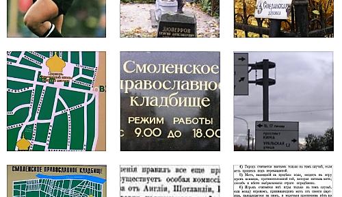 Регби 7 в Санкт-Петербурге. Новости.