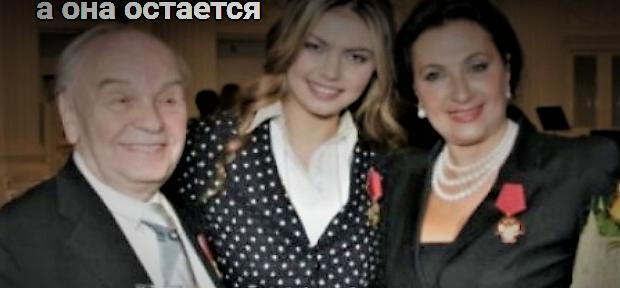 Кабаева о Ирине Винер: Мы уходим, а она остается
