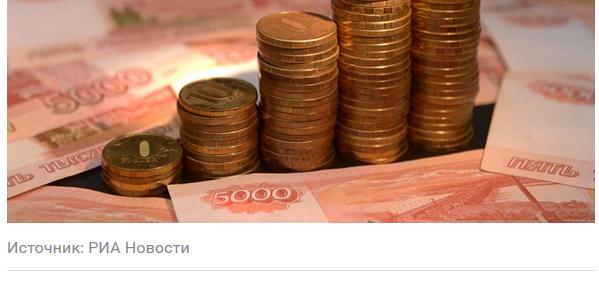 Крипторубль — российская национальная криптовалюта
