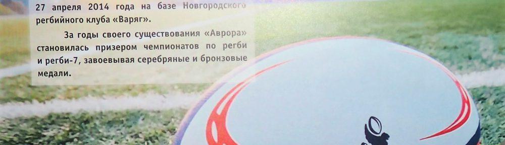 Заброшенная авиационная академия имени Гагарина в Монино ✈ Часть 1✈ Часть 2