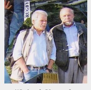 Комментарии к книге «55-лет петербургскому регби=55-лет петербургскому регби=1991+55=2046»