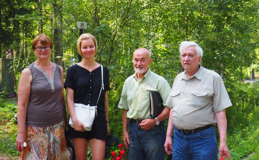 Регби. Дмитрий Иванович Харламов 1947 года рождения «Буревестник» мастер спорта 70 лет