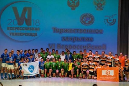 VI Всероссийская летняя Универсиада.