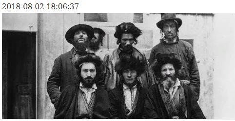 Евреи в России к концу XIX века