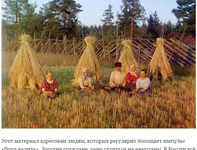 Не стоит уезжать из России: главные причины