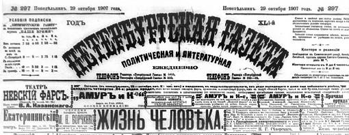 Александровская колонна на Дворцовой площади, история, легенды, мифы и интересные факты