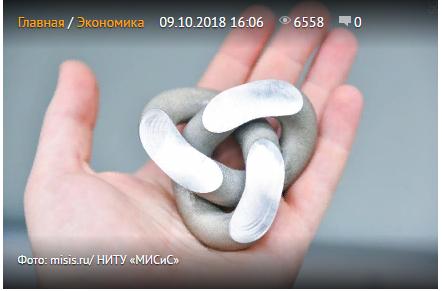 Замена титану: в России создан новый материал, способный изменить авиацию