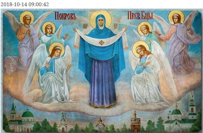 7 главных фактов о Покрове Пресвятой Богородицы