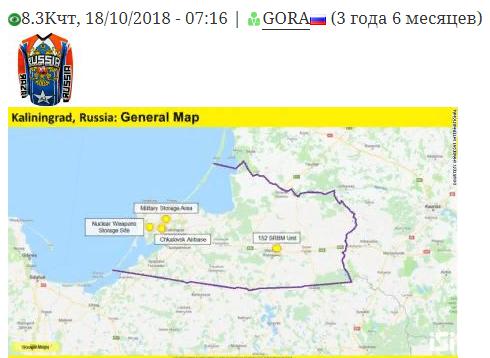 CNN показало спутниковые снимки модернизации РФ военной инфраструктуры в Калининградской области