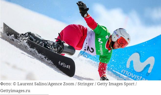 Лидер сборной России по сноуборду может завершить карьеру. Ей не оформили визу и билеты на сбор