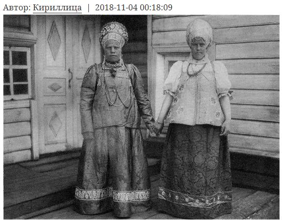 Зачем русские прикладываются к осине