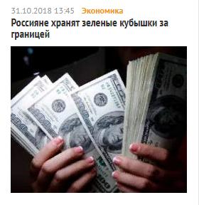 Зарплата российских моряков: от чего зависят их доходы