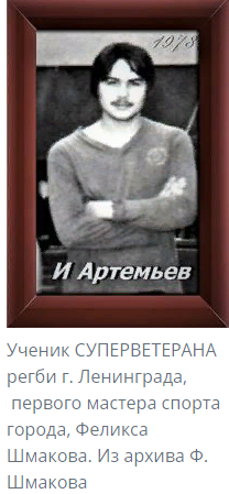 Игорю Ю. Артемьеву 58 лет 2019-11-27-1961-11-27. Поздравляем.
