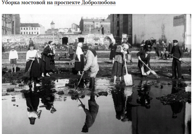 1924 год. Наводнение в г. Ленинград. Фото по ссылке ниже.