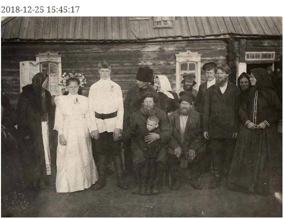 Какой могла быть разница в возрасте у супругов на Руси