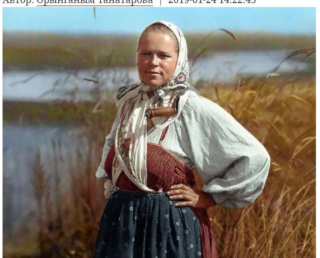 Какие женщины нравились казакам и не нравились русским