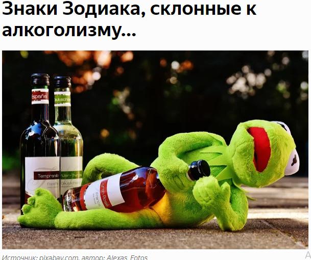 Сколько можно выпивать водки в день, чтобы не вредить своему здоровью?