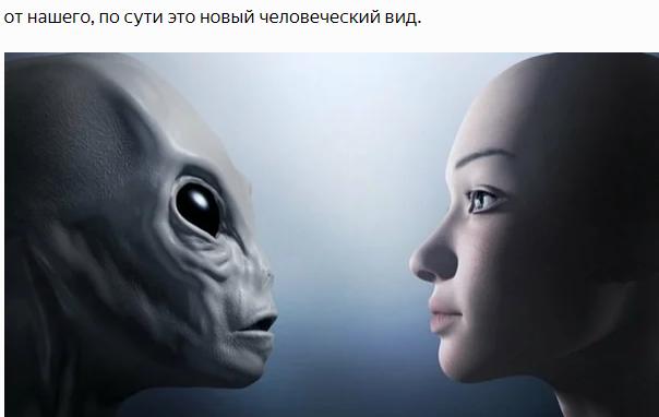 Американские исследователи нашли ДНК внеземной цивилизации!