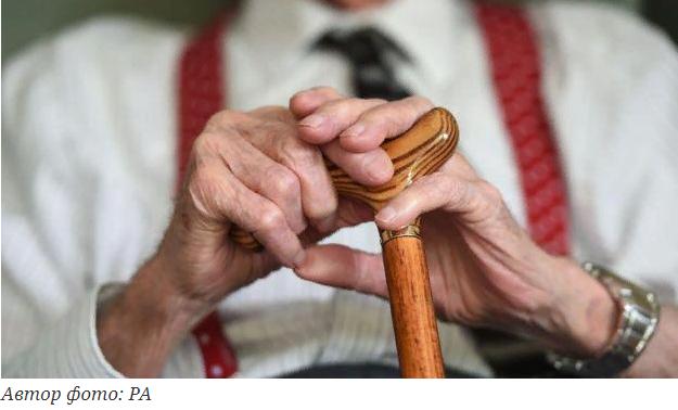 Определен возраст, при котором россиян можно назвать старыми