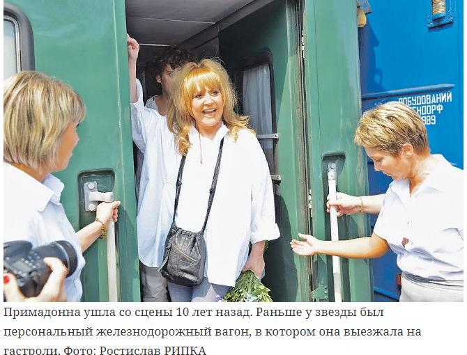 Пугачева заработала за годы карьеры 100 миллионов долларов