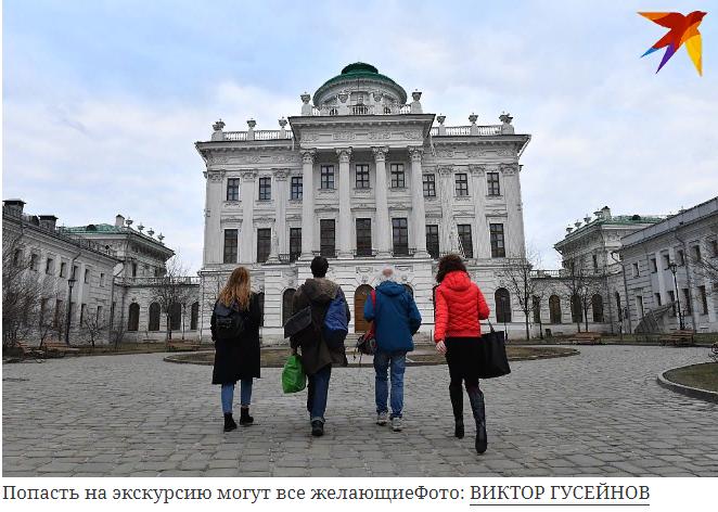 Ночная экскурсия в главной библиотеке России