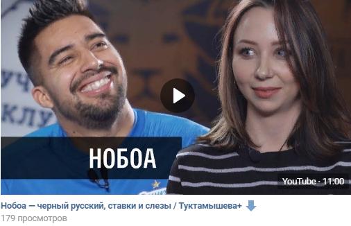 Самые обидные вещи, которые могла сказать русская женщина своему мужу
