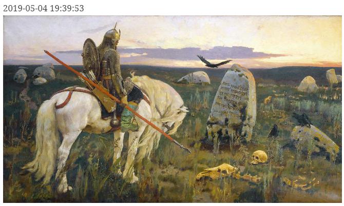 25 тайн допетровской истории России, которые до сих пор не разгаданы