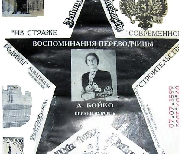 Путин назвал ложью резолюцию Европарламента по Второй мировой войне