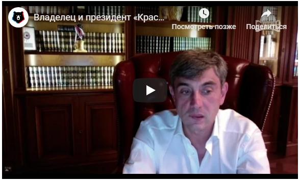 Где живет Сергей Галицкий Где живет один из самых богатых людей России?
