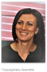 Антюх Наталья Николаевна