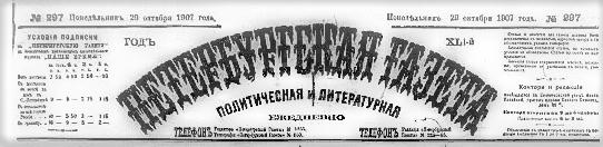 Как бы выглядели русские, если бы не было монголо-татарского ига