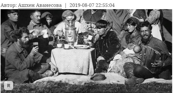 ИСТОРИЯ Какой цвет глаз русские опасались больше всего