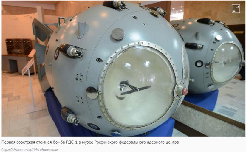 70 лет назад СССР провел под Семипалатинском первое ядерное испытание