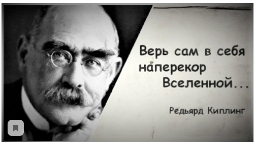 Вице-премьер Юрий Борисов: «Ситуация на космодроме «Восточный» нас не устраивает»