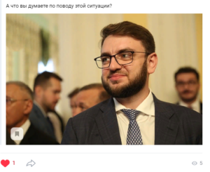 Ген. директор ФРР Дружинин
