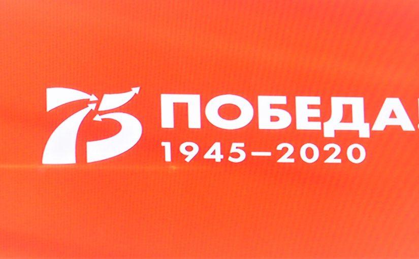 Национальные цели развития России на период до 2030 года