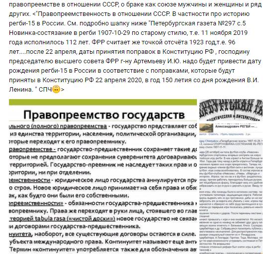 Поворот России на Восток завершен