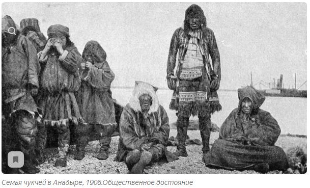 Как Российская империя воевала с непокорными чукчами