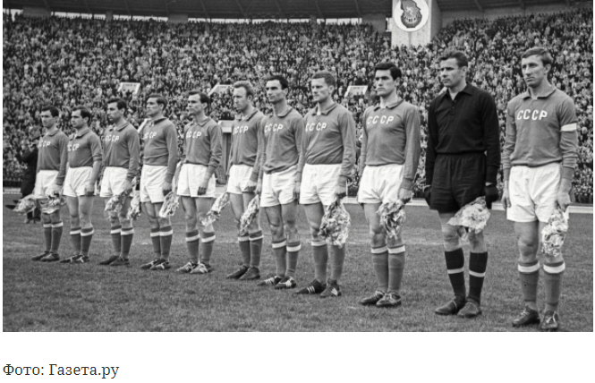 Виктор Понедельник: ушла последняя легенда Евро-1960