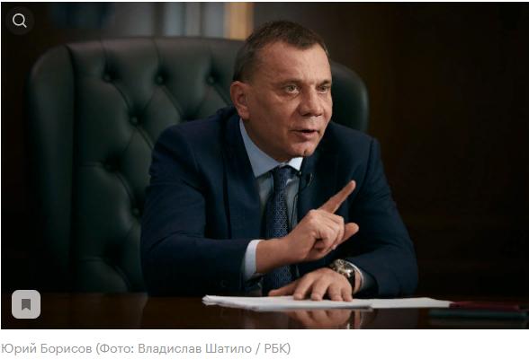 Борисов— РБК: «Я не дипломат, я должен готовиться к худшему»